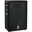 Loa Yamaha A12, Âm thanh trung thực